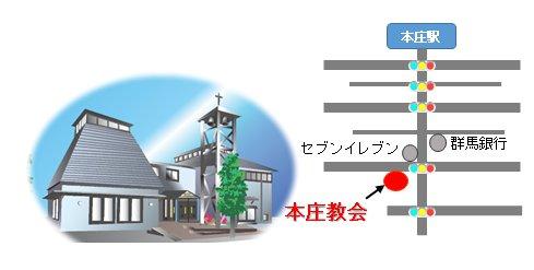 アクセスマップ_small