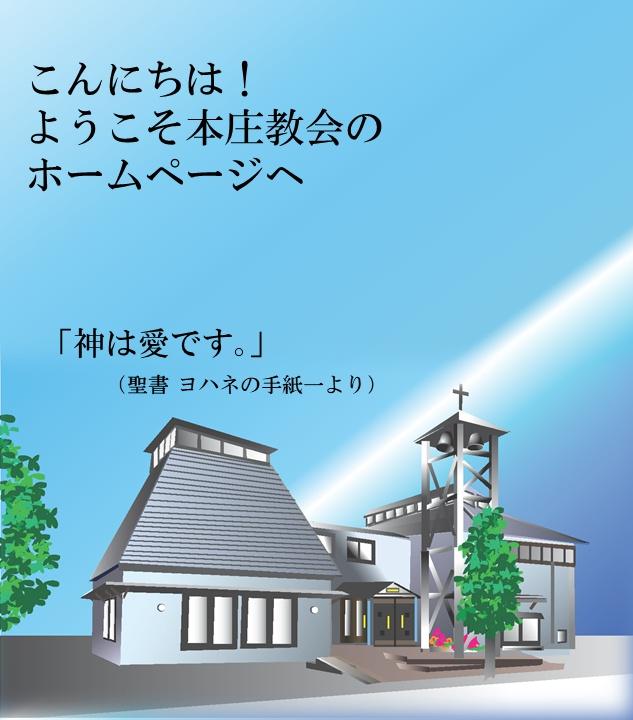 教会の画像-表紙 mod2